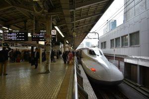 Shinkansen, Tokyo station, Japan