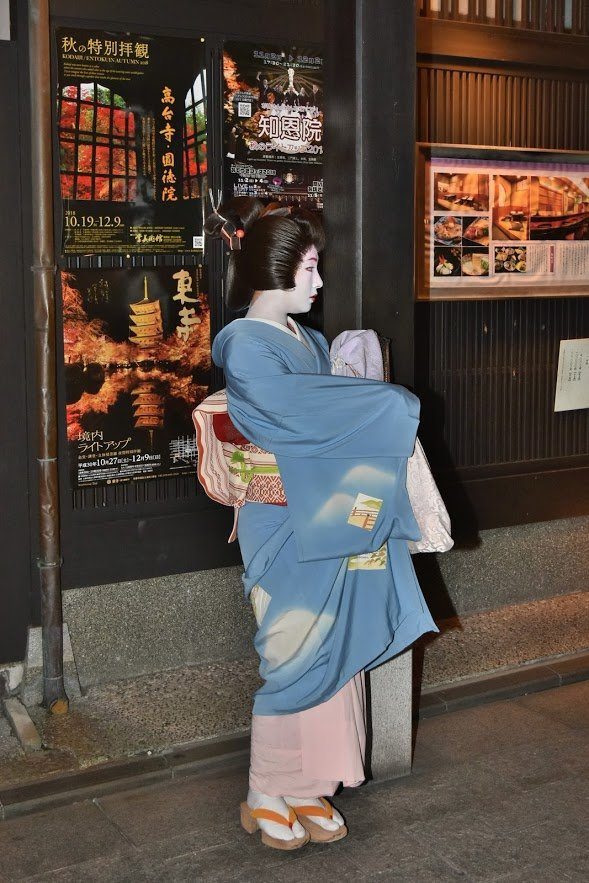 Geisha, Gion, Kyoto