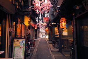 Piss Alley, Shinjuku, Tokyo