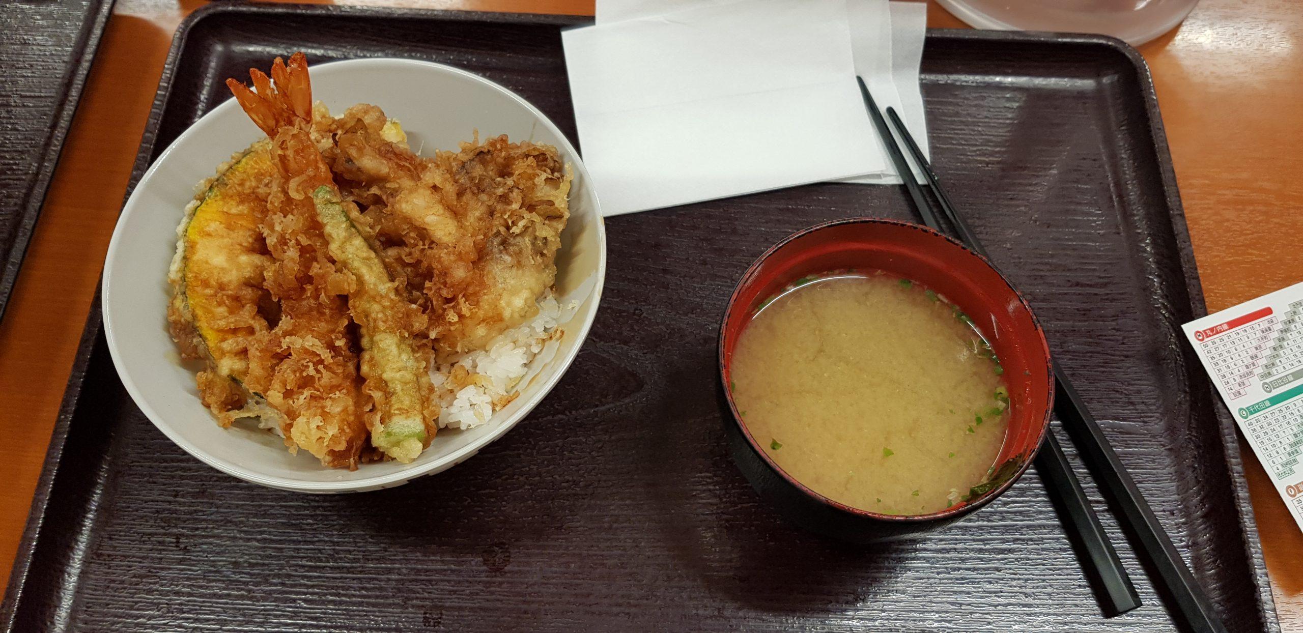 Tempura and miso soup