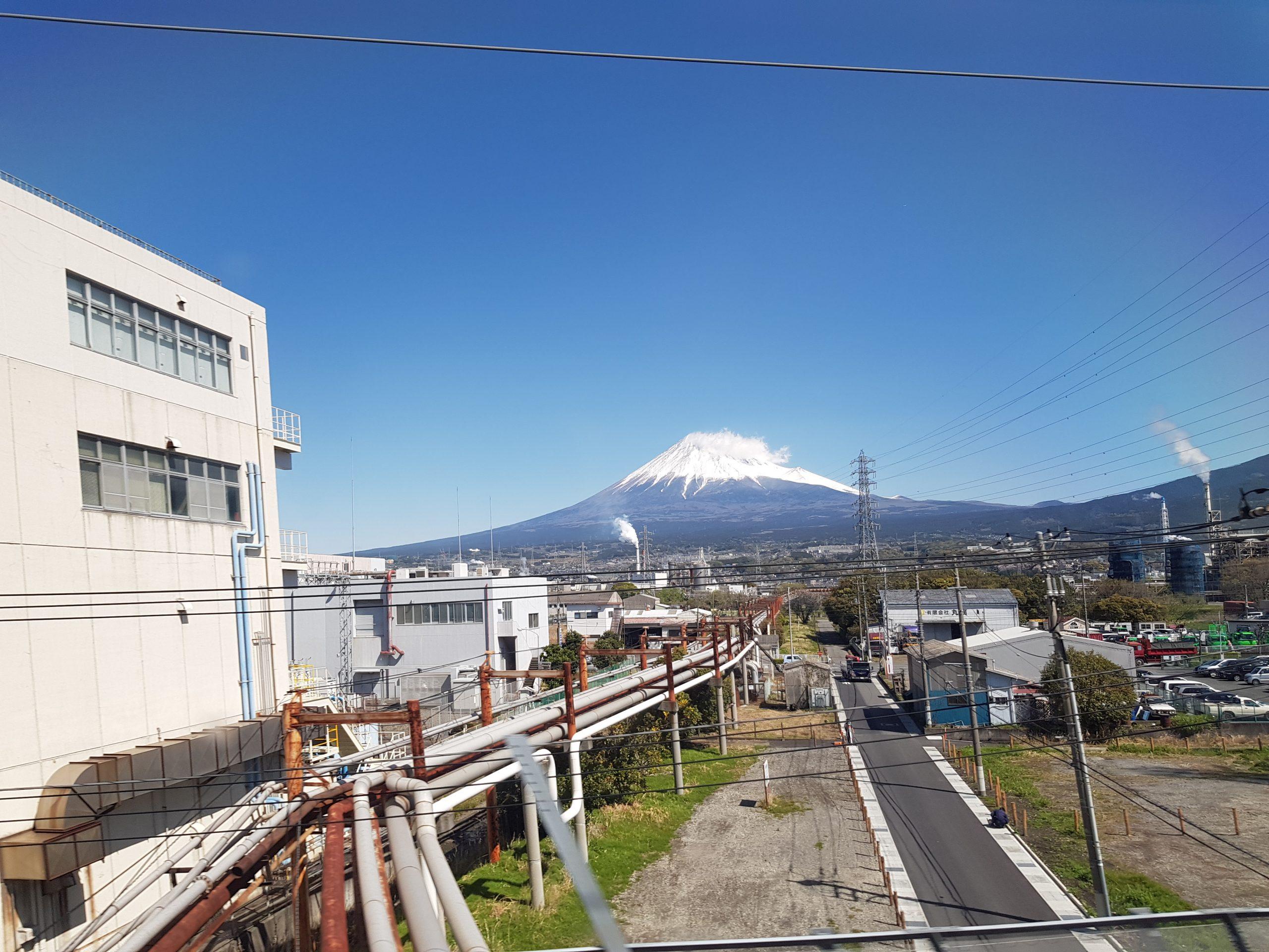 Fujisan, Japan