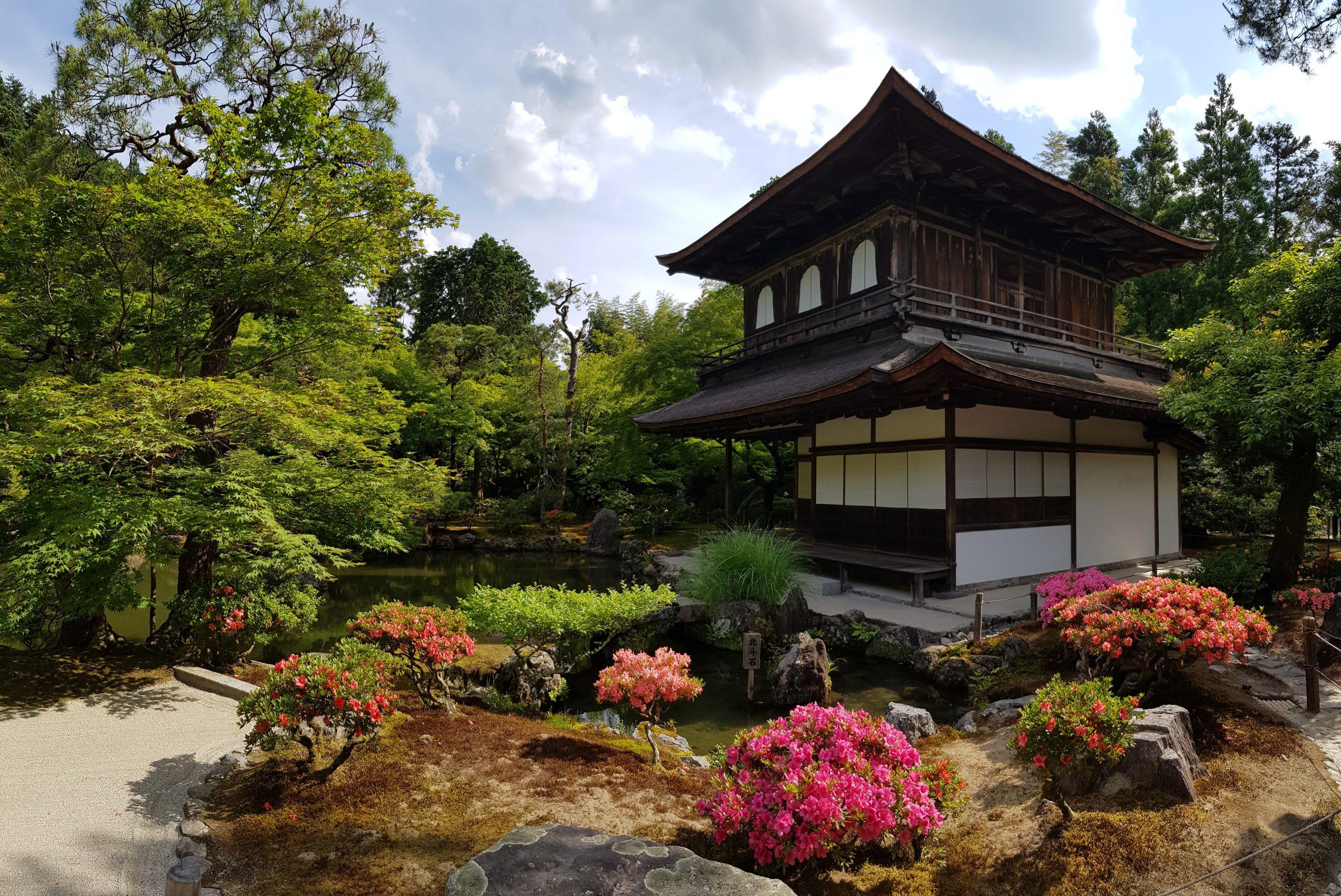 Ginkakuji (Silver Pavilion), Kyoto