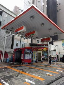 Gas station Tokyo