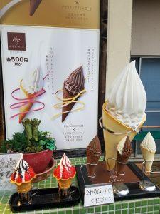 Cremia ice cream