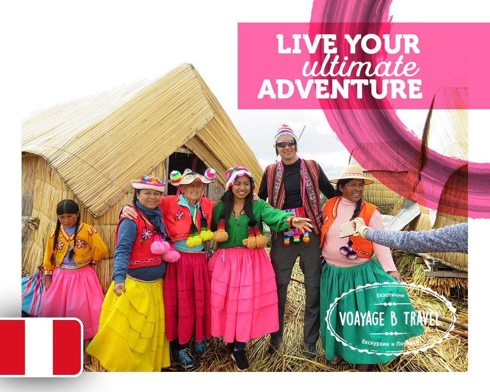 Титикака- свещеното езеро на Южна Америка