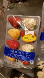 Многоцветни ягоди