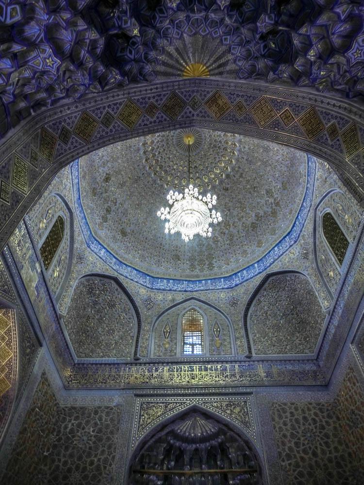 Декорация на купол в Регистан, Самарканд