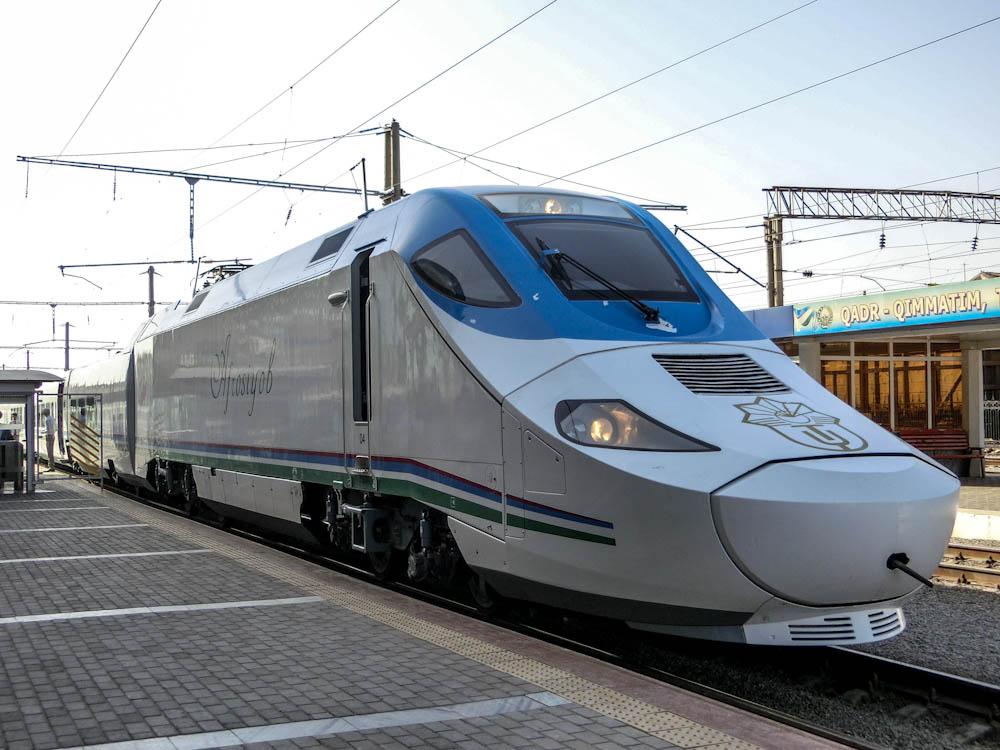 Бърз влак - Afrosiab