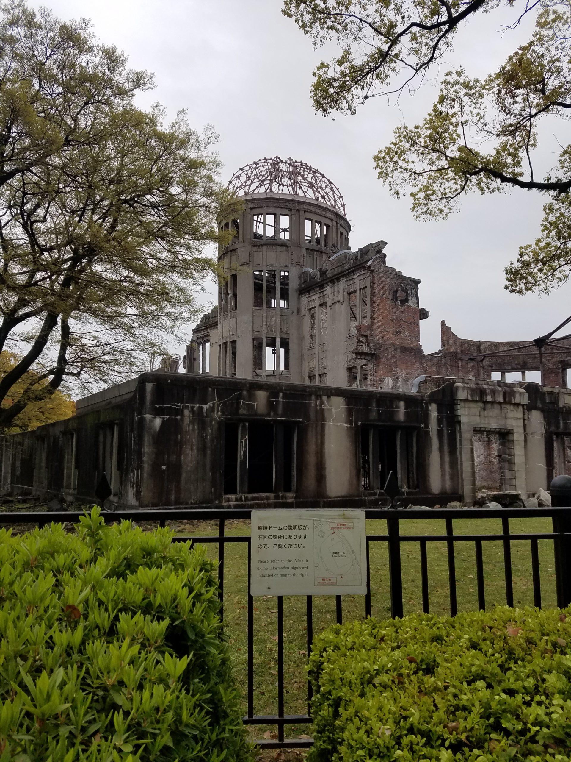 Мемориал в Хирошима