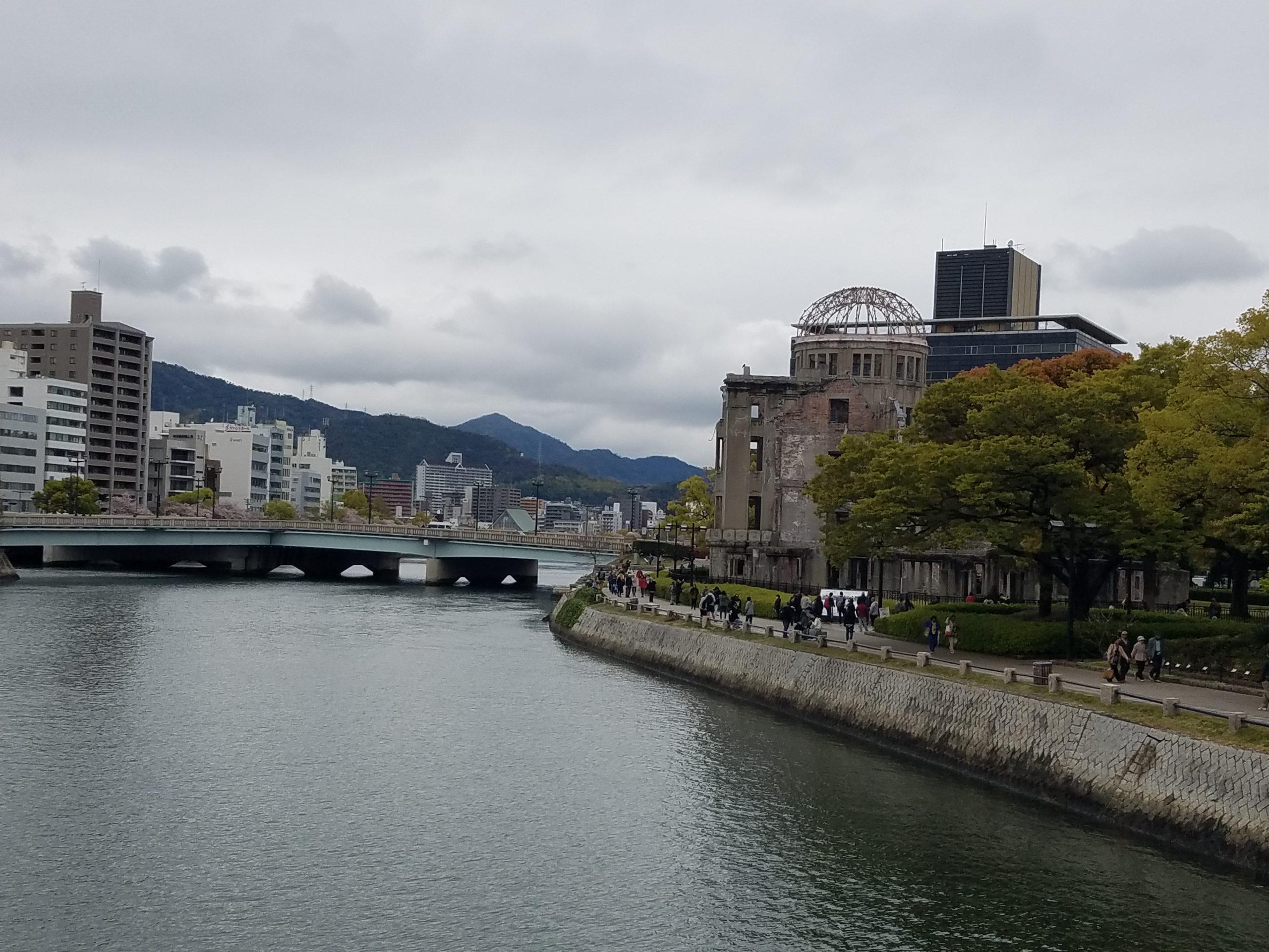 Поглед към Мемориал в Хирошима