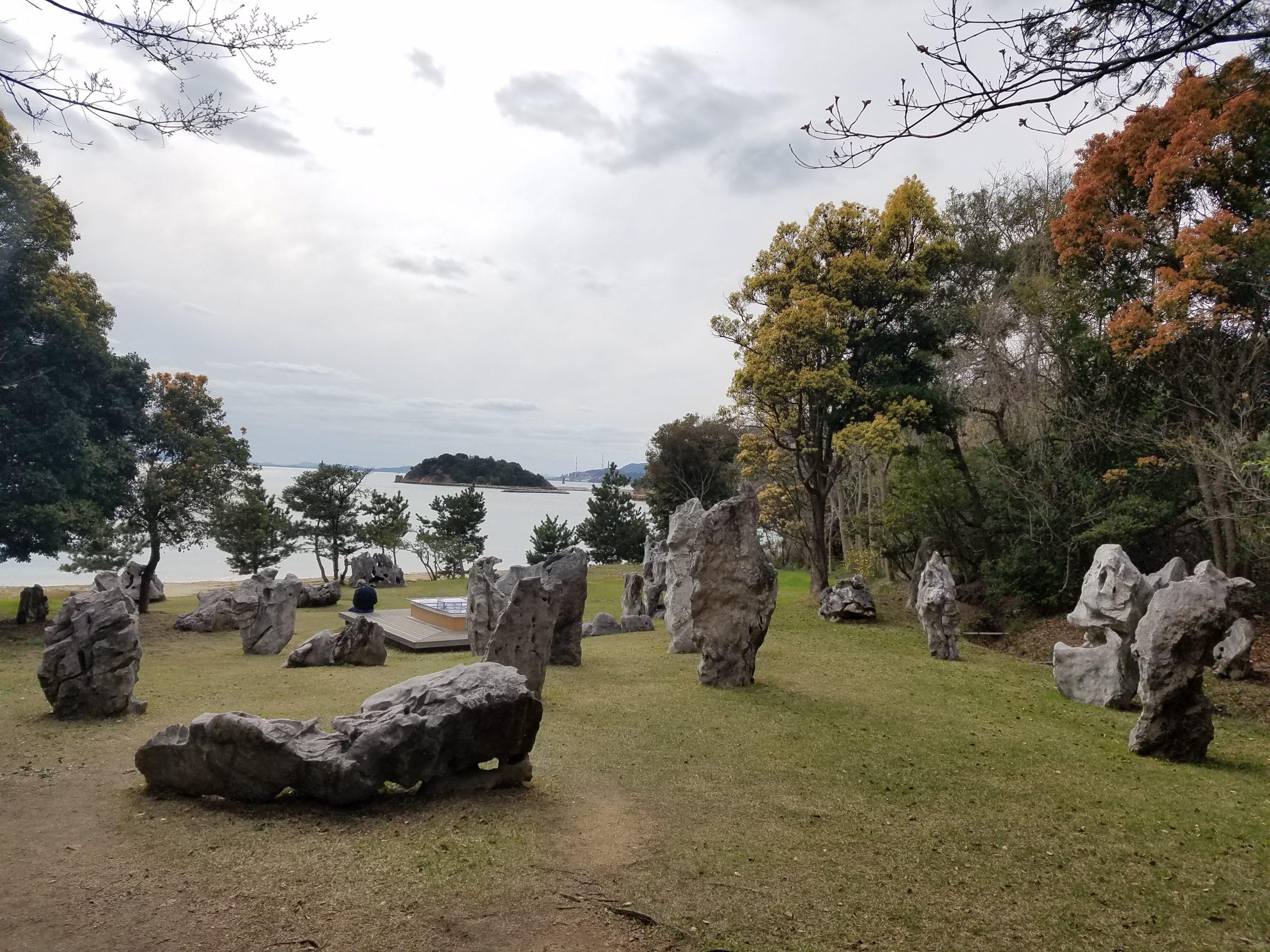 Остров Наошима, открита инсталация към брега