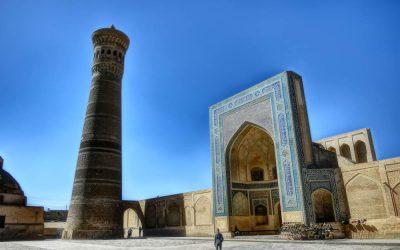 Букхара, Узбекистан